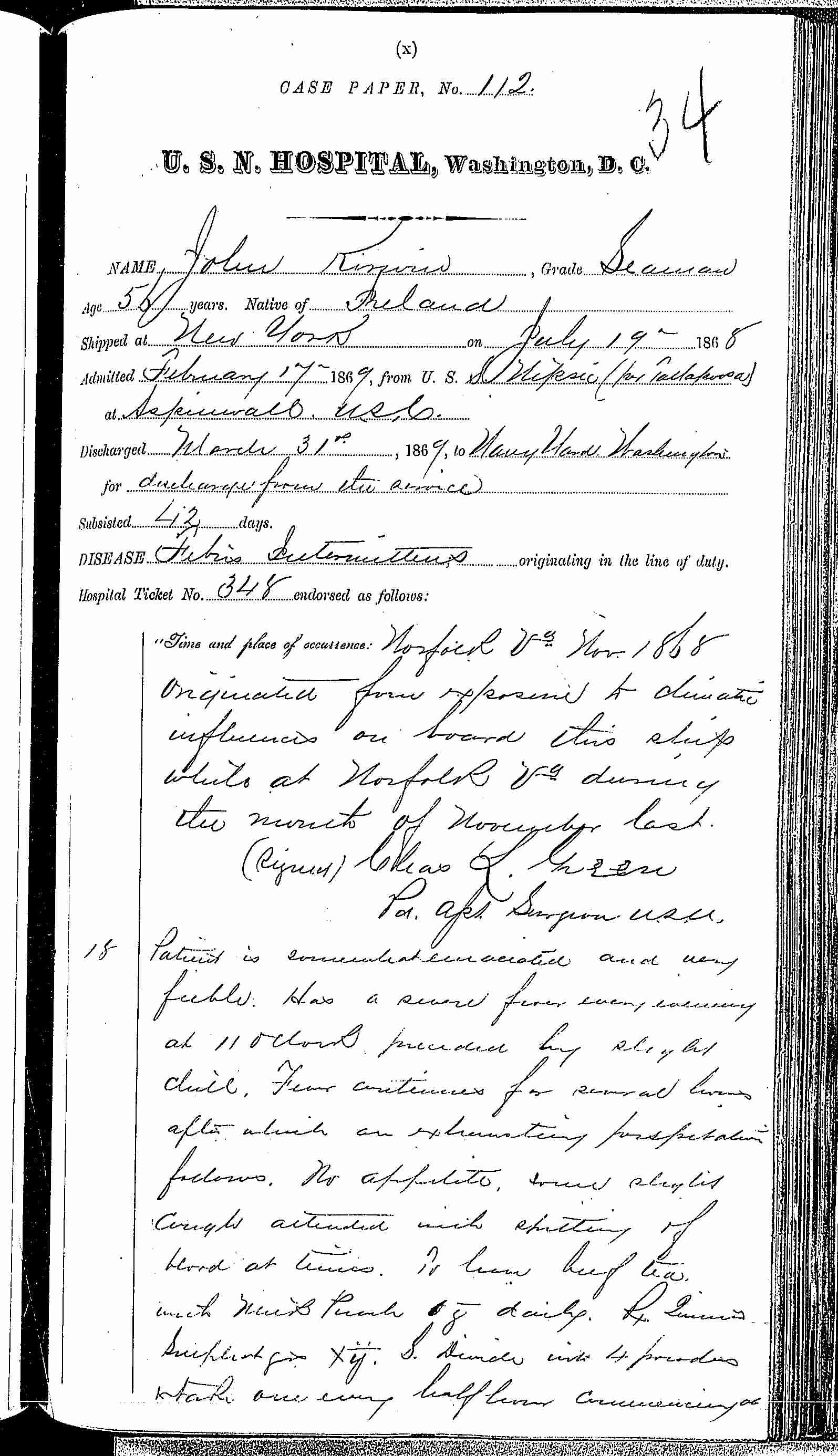 Entry for John Kerwin (page 1 of 3) in the log Hospital Tickets and Case Papers - Naval Hospital - Washington, D.C. - 1868-69