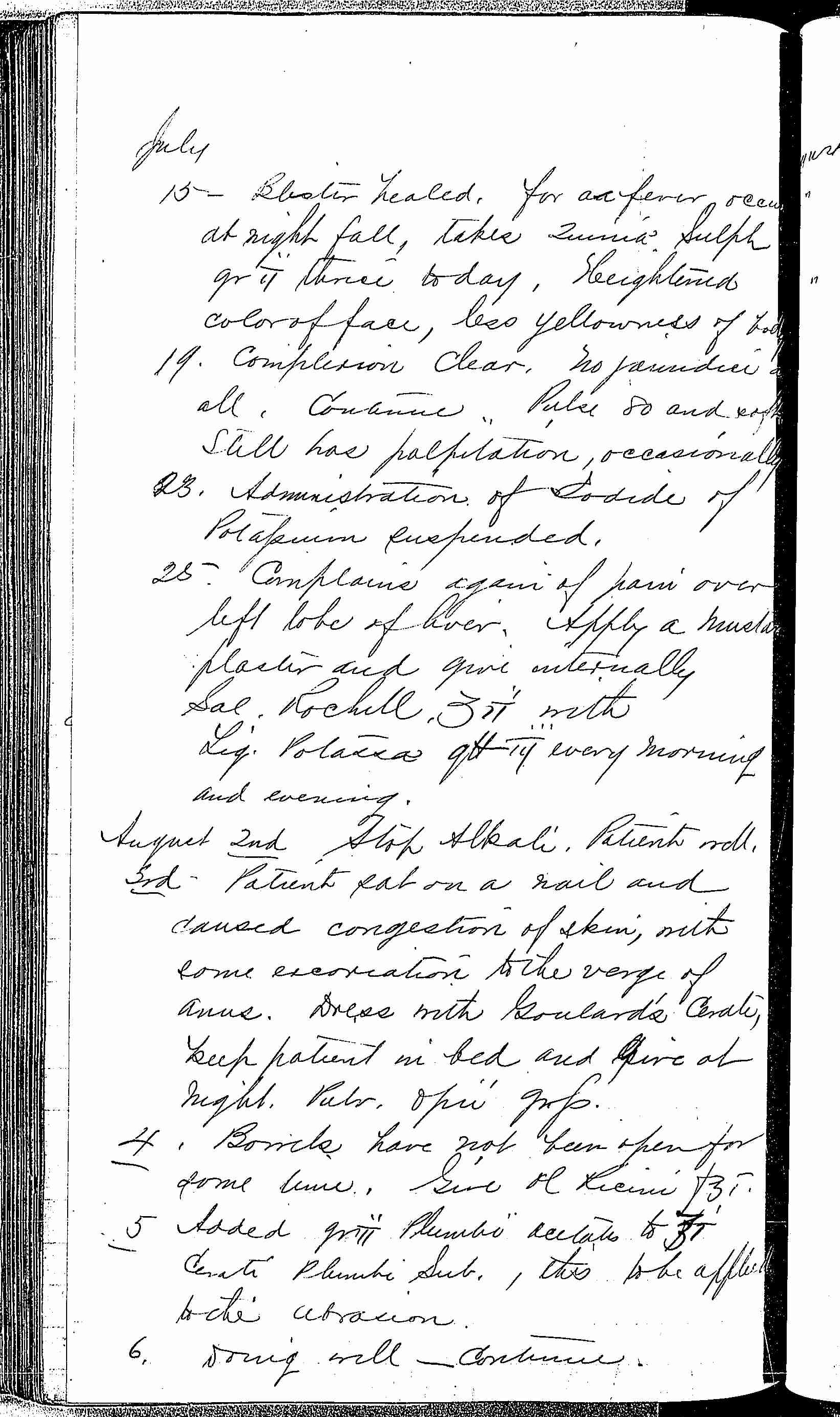 Entry for Richard Hearn (page 6 of 7) in the log Hospital Tickets and Case Papers - Naval Hospital - Washington, D.C. - 1868-69